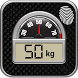 Mobile Weight Machine Prank by ezitools