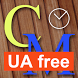 Calculate Minute UA free