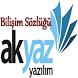 Bilişim ve Elektronik Sözlüğü by Cengiz Özcan