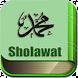 Kumpulan Sholawat Nabi Mp3 by mysoulapps