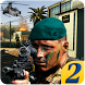 Extreme Army Commando Missions - City Strike by Lucky Prime Studios