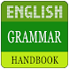 English Grammar Handbook by Miracle FunBox