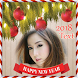 New Year Photo Frames 2018 by mapleland