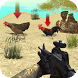 Sniper Shooter : Chicken Shooting Game by Gaming Zone LLC