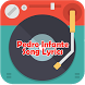 Pedro Infante Song Lyrics