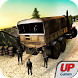 Offroad Army Truck Transporter by Urban Play