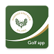 Oakdale Golf Club by Whole In One Golf