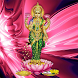 Dhanteras wallpaper and Vidhi by worldfestivalapps