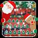 Lucky Merry Christmas keyboard by Bestheme keyboard Creator 2018