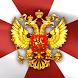 ВВ МВД России символика by Alexandr Makarov
