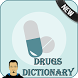 Drugs Dictionary Offline by Best 2017 Translator Apps