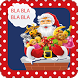 Talking Santa Claus Free by asasga