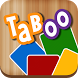 Taboo - 5000+ Free Word Cards by MORELMA