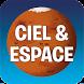 Atlas Plus Le Ciel & l'Espace by BAYARD PRESSE