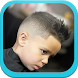 Children Haircuts by Revolution Media