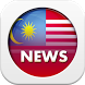 Malaysia News Reader by htcheng