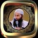 Kajian Ustad Syafiq Basalamah by Islamic Aplication Development