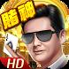 賭神Online - 免費賭場老虎機,百家樂,21點 by LinkedFun Games