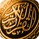 Sesli Kur'an (Türkçe)