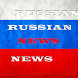 Новости России Russian News by medben