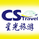 CS Travel by Appsinno Pte Ltd