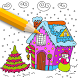 Adult Coloring Book-ColorXmas by Coloring Fun Games For Adults and Kids