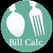 Quick Bill Calculator by DevMelayu