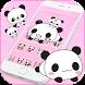 Cute Panda Theme Panda Icon Changer