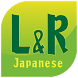 Listen & Repeat Japanese-1 by Listen & Repeat社