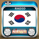 Radio News South Korea by News App Free HD