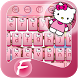 Kitty Keyboard by fancy keyboard app