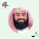 سلسلة اروع القصص الشيخ نبيل العوضي