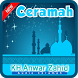 Ceramah Agama Ustad KH Anwar Zahid by M2N DevLabs