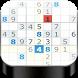 Simple Sudoku - Puzzle Game by ReadFlipBook Team