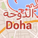 Doha City Guide by trApp