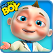 TooToo Boy (Unreleased)