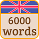 Common English Vocabulary by X-App