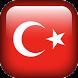 Türk Bayrağı Wallpaper by Xwekta
