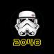 2048: Star Wars by Ak7 Games
