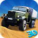 Russian Truck Racing 2 by A.D.G