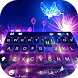 Luminous Purple Butterfly Keyboard Theme by Pretty keyboard Theme for Android