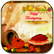 Thanksgiving Live Wallpaper by Mobile Masti Zone