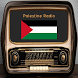 Palestine Radios Free by Radio channel World Studio