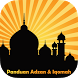 Panduan Adzan & Iqomah Lengkap by Sekarung Barokah Studio