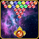 Supernova Bubble Shooter by Most Exciting Bubble Shooter