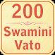 Swamini Vato 200 by Nikunj Sheta