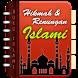 Hikmah & Renungan Islami by XooXle