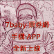 7baby票券網 by PCSTORE(1)