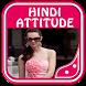 Hindi Attitude Status 2017 by Baklawa