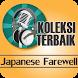 Lagu Perpisahan Jepang : Kumpulan Lagu Perpisahan